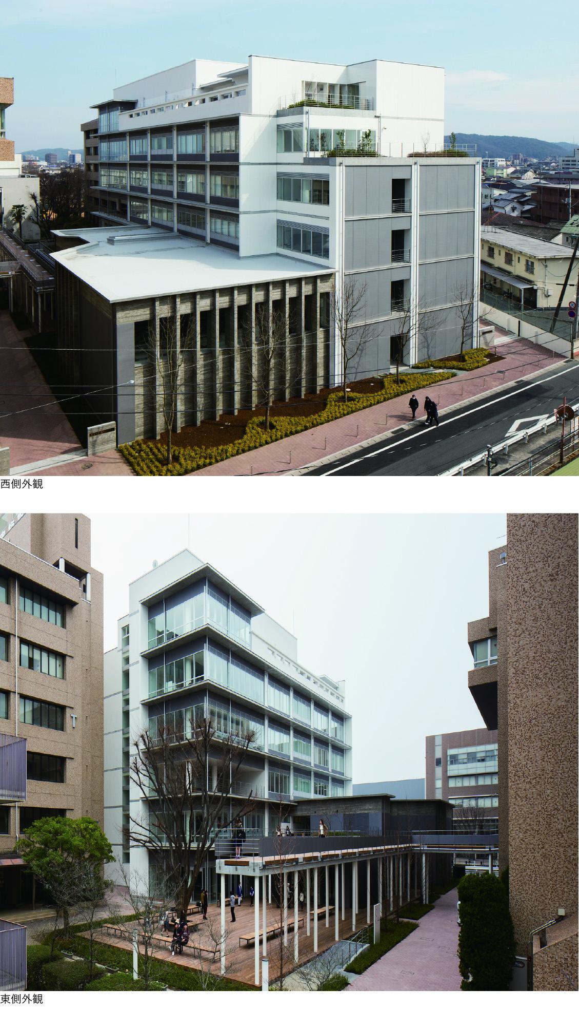 佐藤建築事務所