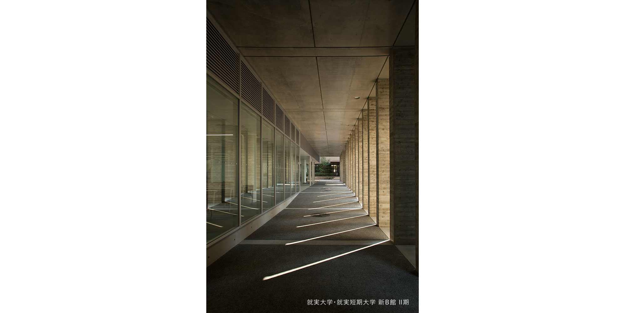 佐藤建築事務所|岡山にあるアトリエ設計事務所。>就実大学・就実短期大学2期 、設計、改修