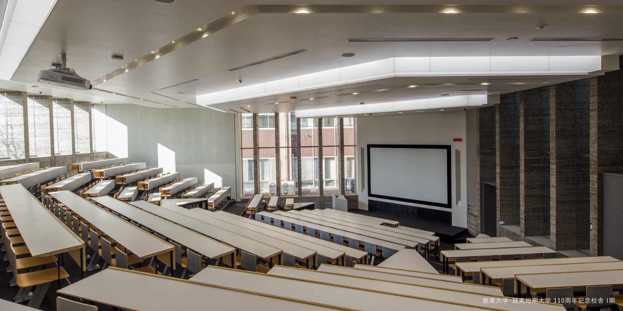 佐藤建築事務所|岡山にあるアトリエ設計事務所。>就実大学・就実短期大学110周年記念校舎1期 、設計、改修