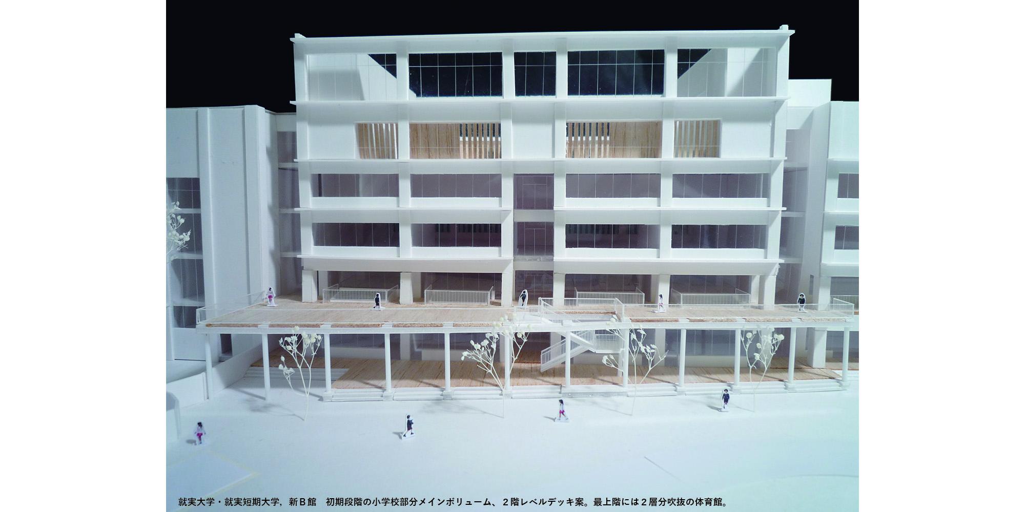 佐藤建築事務所「モデルフォト集」